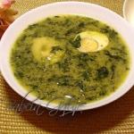 Zupa z Pokrzywą i...