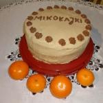 Tort śmietankowo -...