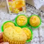Muffiny z Budyniem...