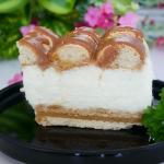 Ciasto Wielbłąd Bez...