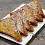 Panierowane tosty z...