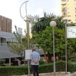 Restauracja La Falua w...