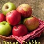 Dzien Jablka
