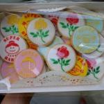 Ciastka dla babci i...