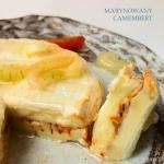 Marynowany camembert  -...