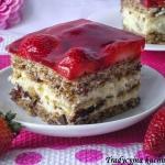 Ciasto Kora Dębu z...