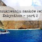 Zakynthos, w poszukiwaniu...