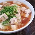 Wegańska zupa z tofu,...
