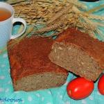 Chleb pełnoziarnisty na...