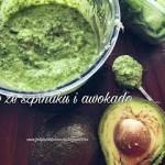 Pesto z awokado i...