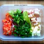 Salatka sniadaniowa (bial...