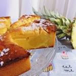 Kokosowe ciasto ze swiezy...