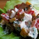 salatka balkanska