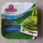 Rosja: Morska kapusta, co...